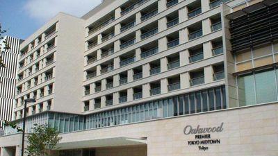 Oakwood Premier Tokyo Midtown