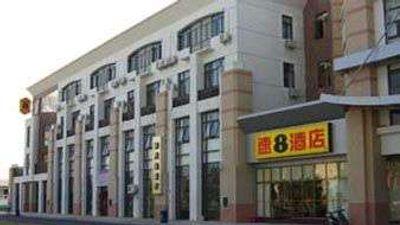 Super 8 Hotel Nancheng Yitai