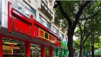 Super 8 Yangzhou Qing Yuan