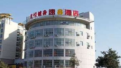 Super 8 Hotel Zhenjiang Xue Fu