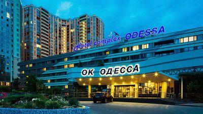 OK Odessa Hotel in Arkardia