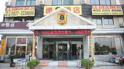 Super 8 Hotel Jining Ren Cheng Da Dao