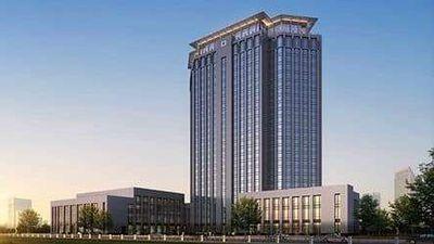 Wyndham Grand Xianglin Shaoyang