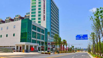Ramada Plaza Changsha East
