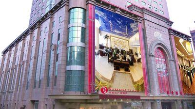Ramada Plaza Shenyang Citycenter