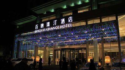 Brigh Radiance Hotel