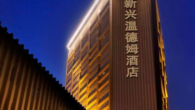 Wyndham Hotel Xi'an