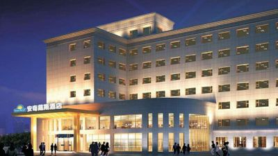Days Hotel Wuhu Anqi