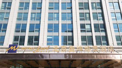 Metropark Hotel Yingkun Beijing
