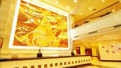 Jinghai International Hotel-Hmcc Gold