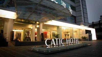 Catic Hotel Complex