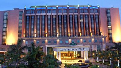 Haiyatt Garden Hotel Chang An