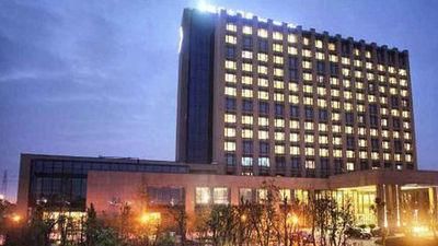 Heng Yuan Hotel