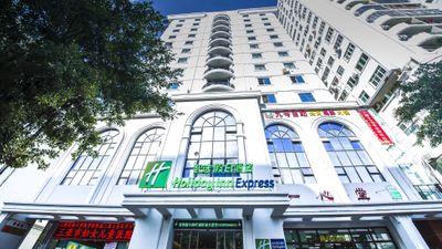 Holiday Inn Express Sanya Bay