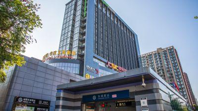 Holiday Inn Express Beijing Guangshun