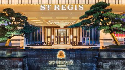 The St Regis Changsha