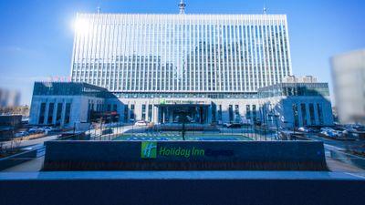 Holiday Inn Express Harbin Qunli