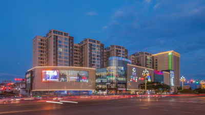 Holiday Inn Express Xichang City Center