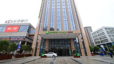 Holiday Inn Express Liuyang Dev Zone