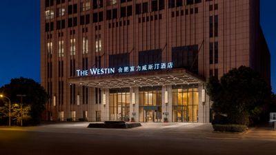 The Westin Hefei Baohe