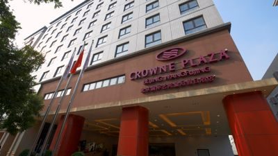 Crowne Plaza Beijing