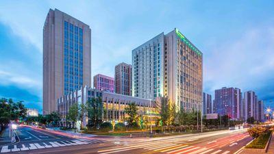 Holiday Inn Chongqing University Town