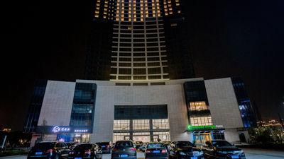 Holiday Inn Express Fenghua