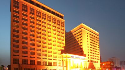 Crowne Plaza Hotel City Center Ningbo