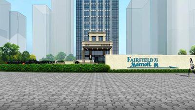 Fairfield by Marriott Wuhan Wuchang