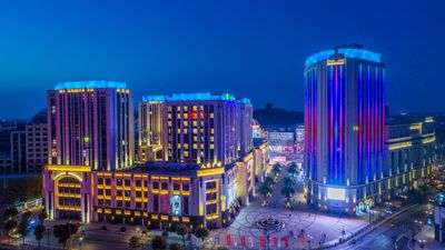 Holiday Inn Express Haining City Center