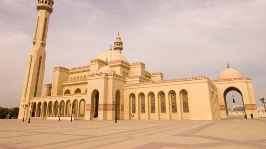 Bahrain Island, Bahrain