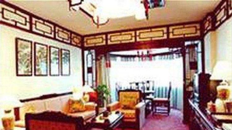 Beijing North Star Continental Grand Room