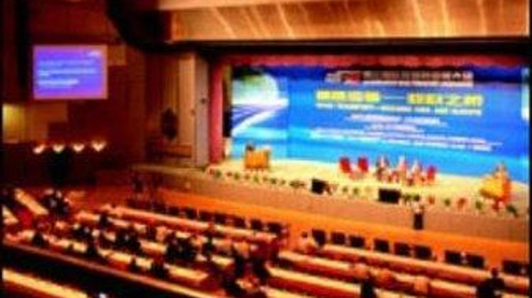 Beijing North Star Continental Grand Meeting