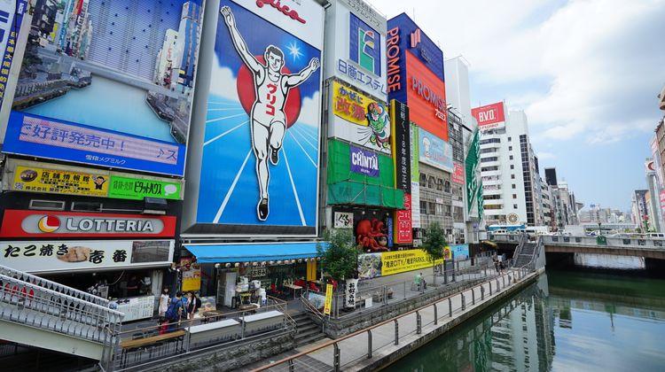 Hotel Nikko Osaka Other