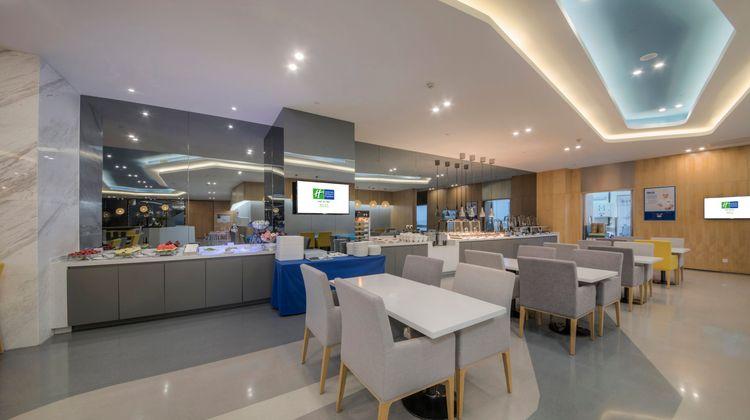 Holiday Inn Express Yantai YEDA Restaurant