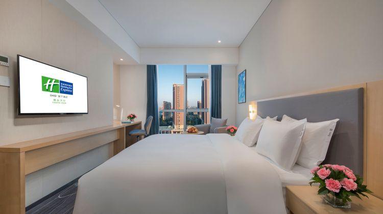 Holiday Inn Express Yantai YEDA Suite