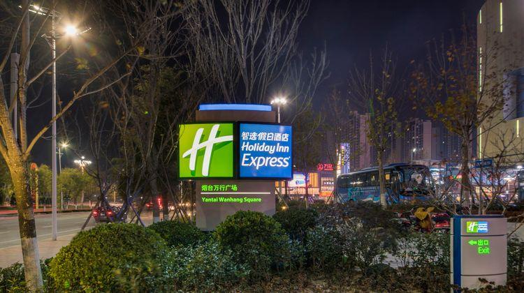 Holiday Inn Express Yantai YEDA Exterior