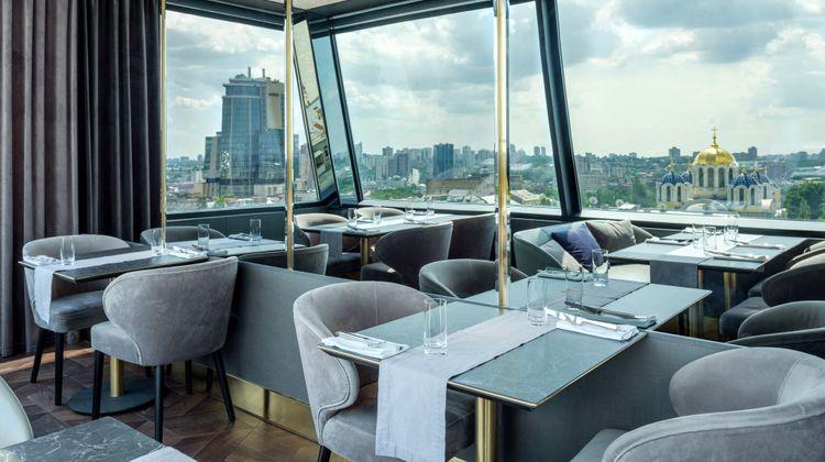 11 Mirrors, a Member of Design Hotels Restaurant