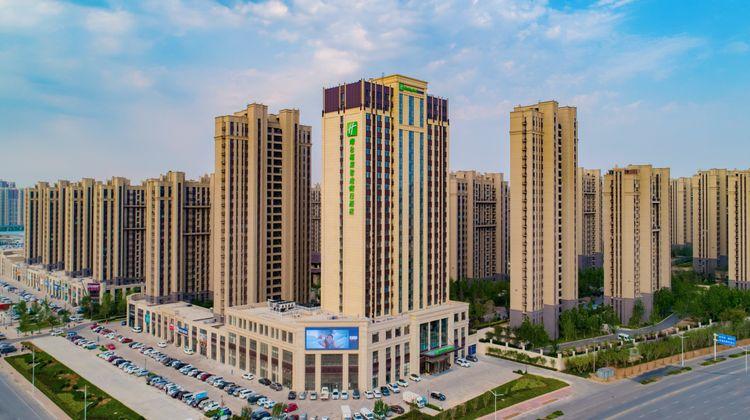 Holiday Inn Express Yantai Fulai Exterior
