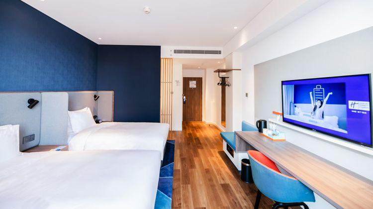 Holiday Inn Express Yantai Fulai Room