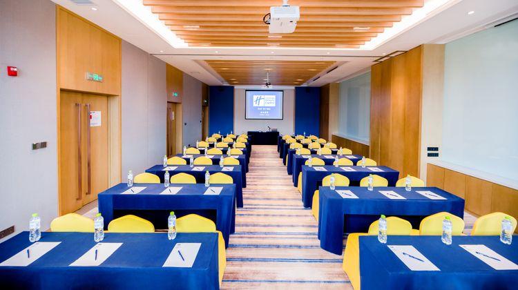 Holiday Inn Express Yantai Fulai Meeting