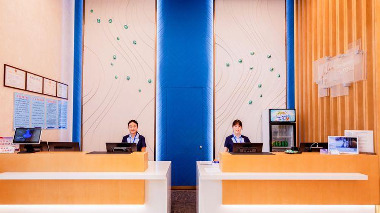 Holiday Inn Express Yantai Fulai Lobby