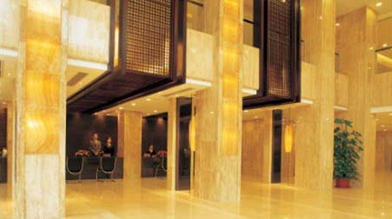 King Garden Hotel Guangzhou Lobby