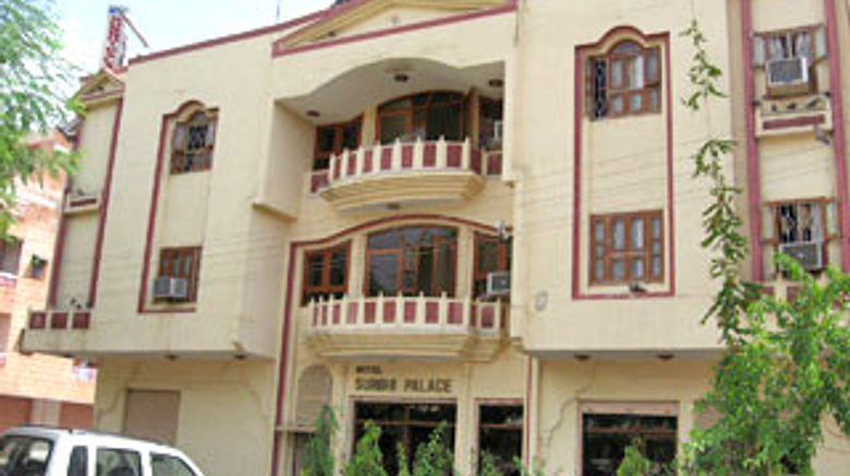 Hotel Surbhi Palace Banquet