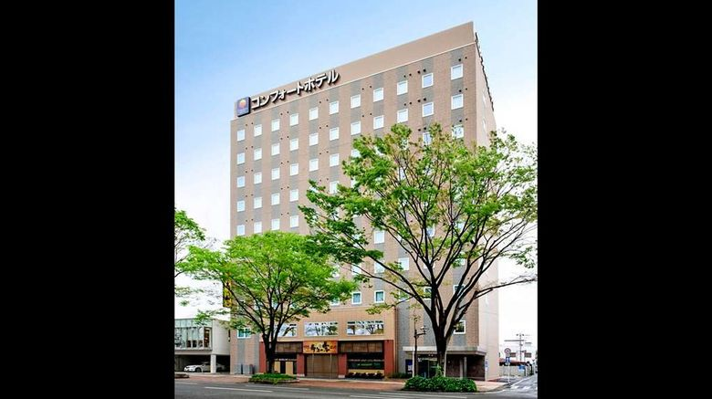 "Comfort Hotel Maebashi Exterior. Images powered by <a href=""http://web.iceportal.com"" target=""_blank"" rel=""noopener"">Ice Portal</a>."