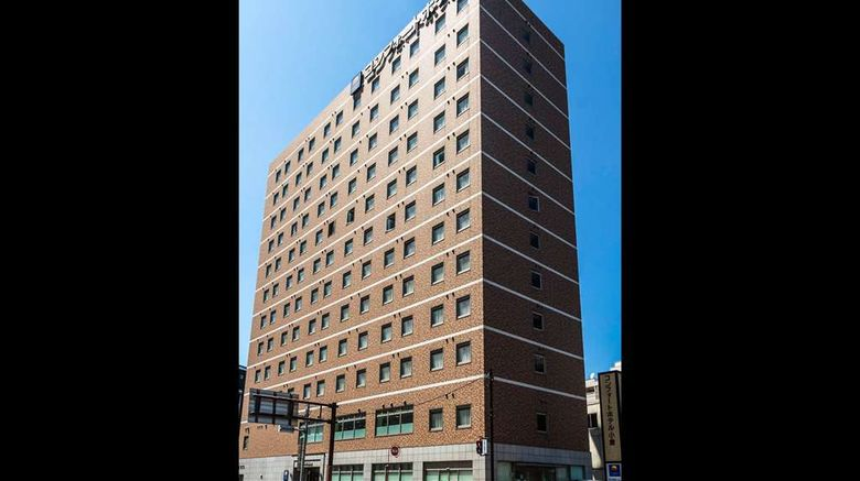 """Comfort Hotel Kokura North Exterior. Images powered by <a href=""""http://web.iceportal.com"""" target=""""_blank"""" rel=""""noopener"""">Ice Portal</a>."""
