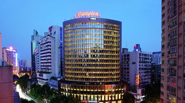 """Hampton by Hilton Guiyang Yunyan Exterior. Images powered by <a href=""""http://web.iceportal.com"""" target=""""_blank"""" rel=""""noopener"""">Ice Portal</a>."""