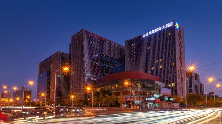 """Grand Metropark Yuantong Hotel Beijing Exterior. Images powered by <a href=""""http://web.iceportal.com"""" target=""""_blank"""" rel=""""noopener"""">Ice Portal</a>."""