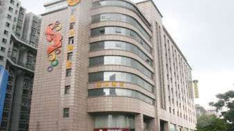 """Super 8 Changzhou Tong Jiang Exterior. Images powered by <a href=""""http://web.iceportal.com"""" target=""""_blank"""" rel=""""noopener"""">Ice Portal</a>."""