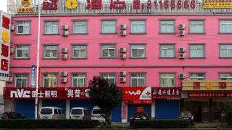 """Super 8 Hotel Taizhou Jiangjiang Ping Lu Exterior. Images powered by <a href=""""http://web.iceportal.com"""" target=""""_blank"""" rel=""""noopener"""">Ice Portal</a>."""
